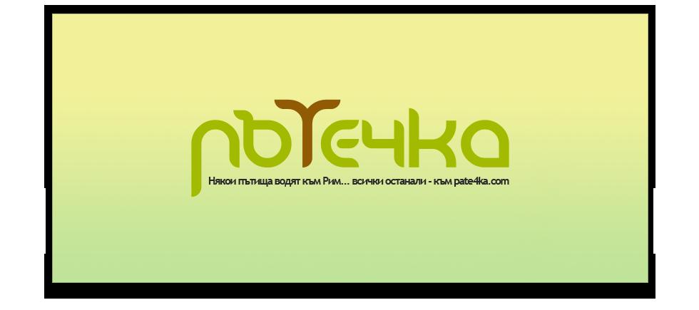 Patechka - logo-patechka