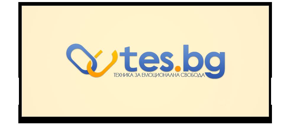 Техника за емоционална свобода - logo-tes-big