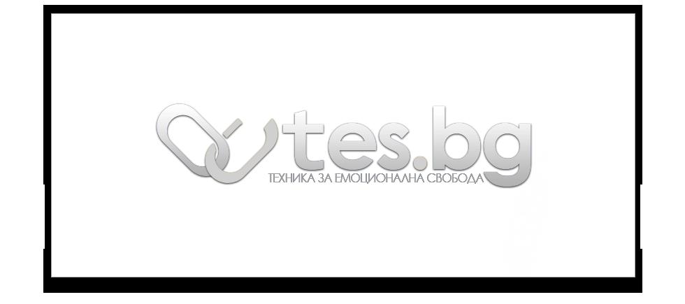 Техника за емоционална свобода - logo-tes-gray
