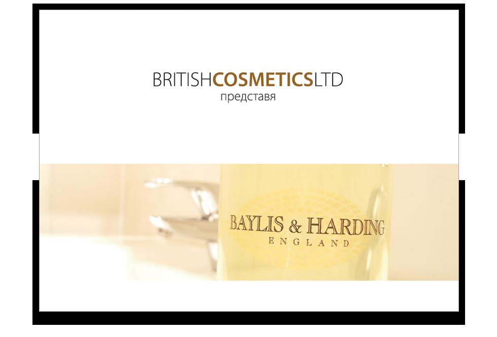 рекламен каталог за British Cosmetics - print-british-cosmetics