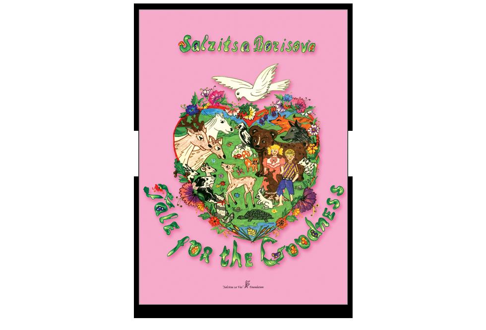 "пето издание на ""Приказка за Добротата"" - print-prikazka-en"