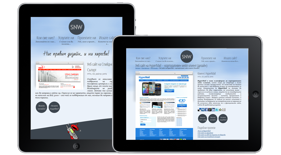 SNW - snw-ipad