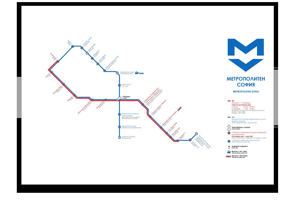 Генерална схема на Софийското метро - schema-metro-big-2