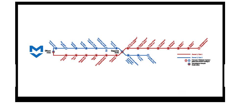 Схема за метро влакове - drugi-metroschema